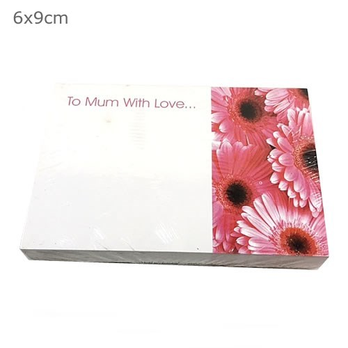 Cards - To Mum With Love (50)